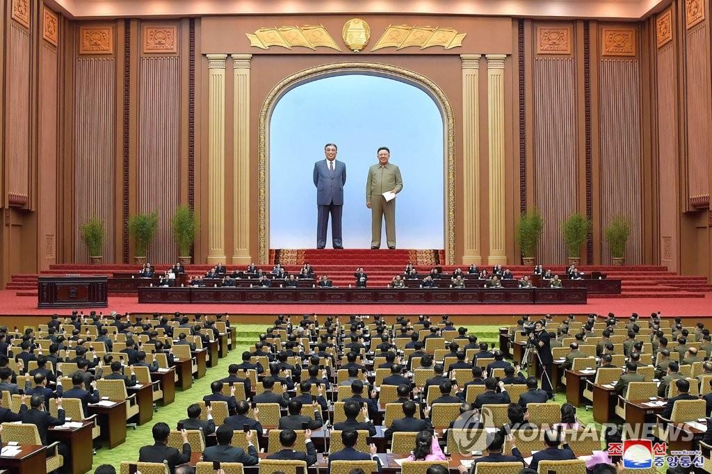 朝鲜第14届最高人民会议第5次会议明举行