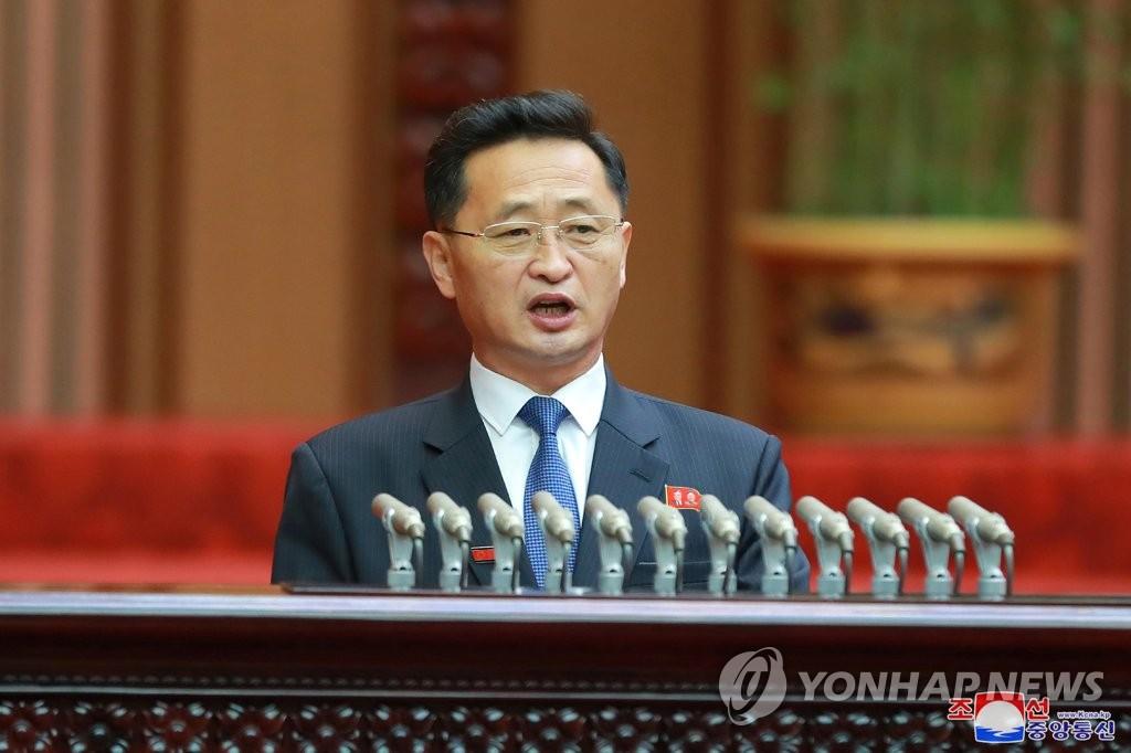 朝鲜开内阁全体扩大会议讨论依法保障企业自主经营