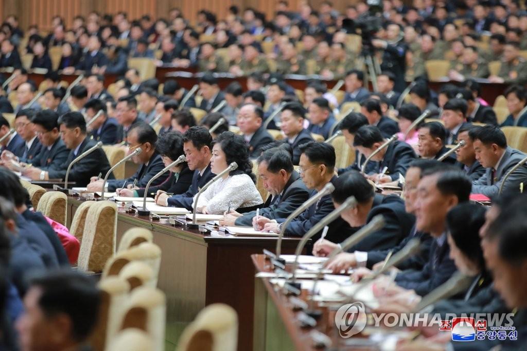 朝鲜召开最高人民会议