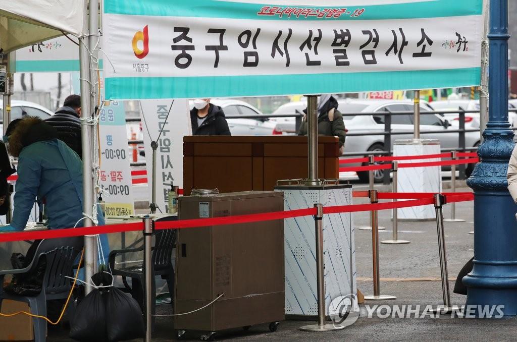 详讯:韩国新增386例新冠确诊病例 累计73115例