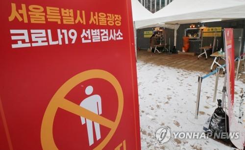 2021年1月19日韩联社要闻简报-1