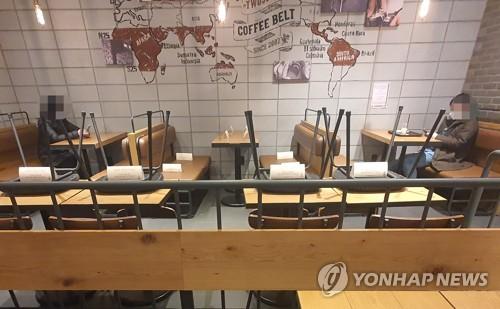 韩政府延长现行防疫响应措施至下月14日