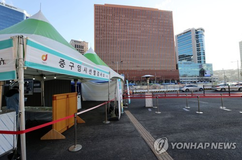 简讯:韩国新增404例新冠确诊病例 累计73518例