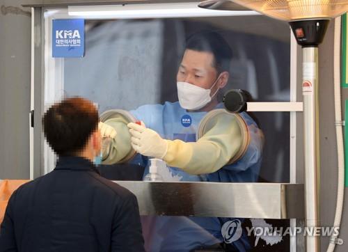 详讯:韩国新增404例新冠确诊病例 累计73518例