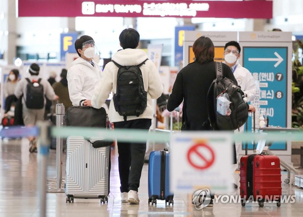 资料图片:仁川国际机场第一航站楼到达大厅 韩联社