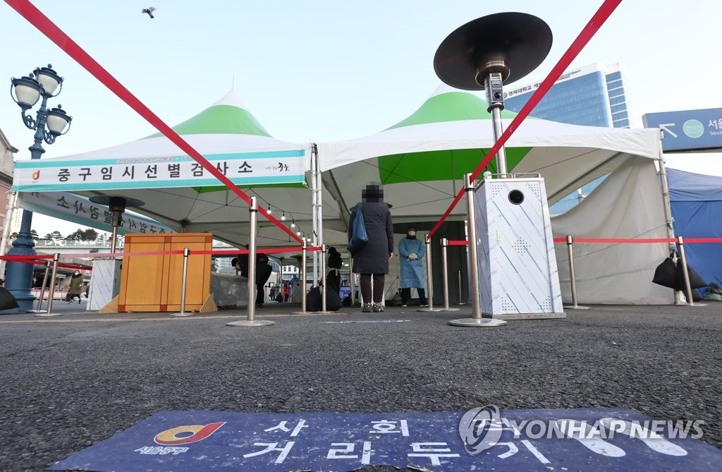 详讯:韩国新增431例新冠确诊病例 累计74692例