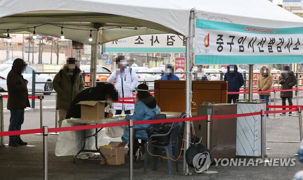资料图片:设在首都圈的临时筛查诊所 韩联社