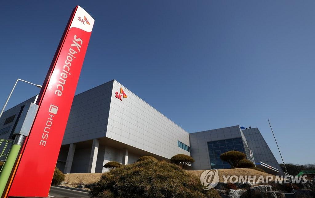 韩国有望26日启动阿斯利康疫苗接种