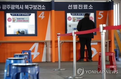 简讯:韩国新增401例新冠确诊病例 累计73918例