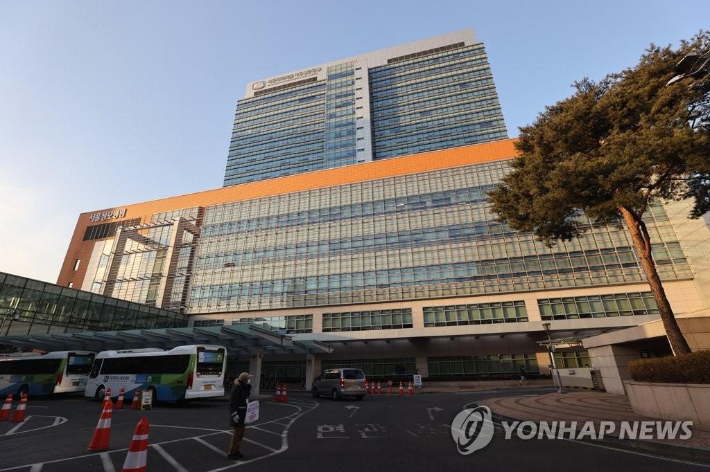 资料图片:首尔圣母医院 韩联社