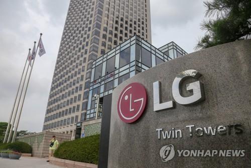 LG电子在德国诉TCL专利侵权案胜诉