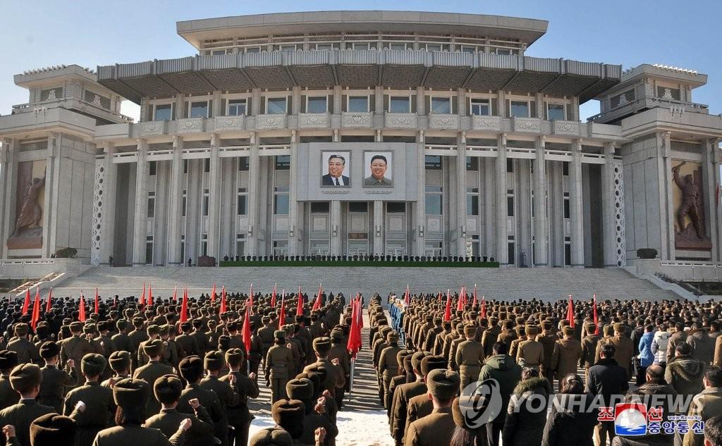 朝鲜各地举行军民联合大会