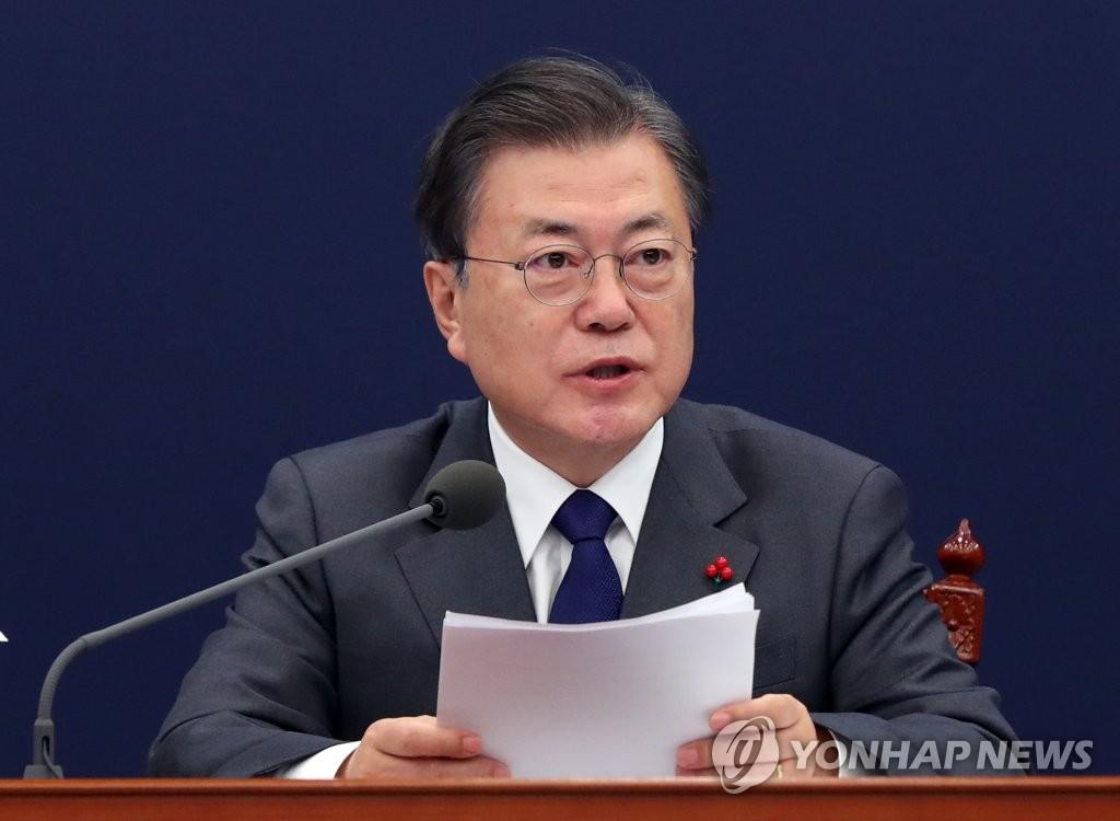 文在寅:打破韩朝美对话僵局推动半岛和平