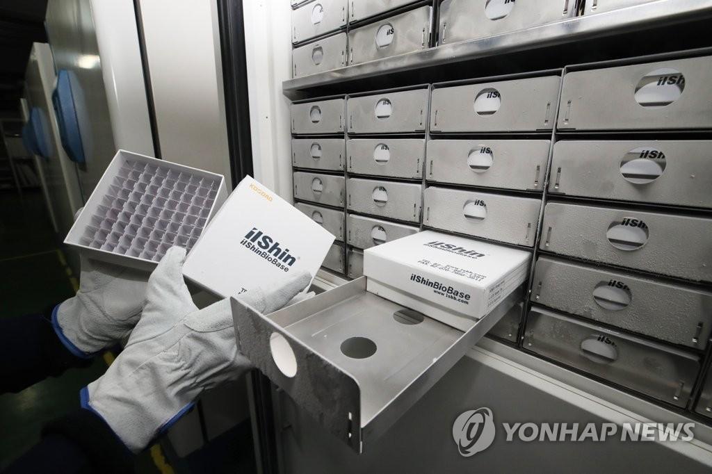 韩产超低温疫苗存储冰柜