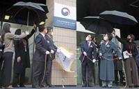 韩国高官犯罪调查处正式揭牌成立