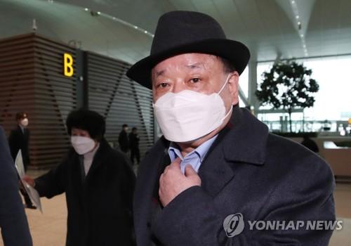 韩国新任驻日大使赴任