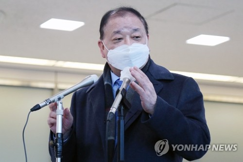 韩国驻日本大使或下周递交国书