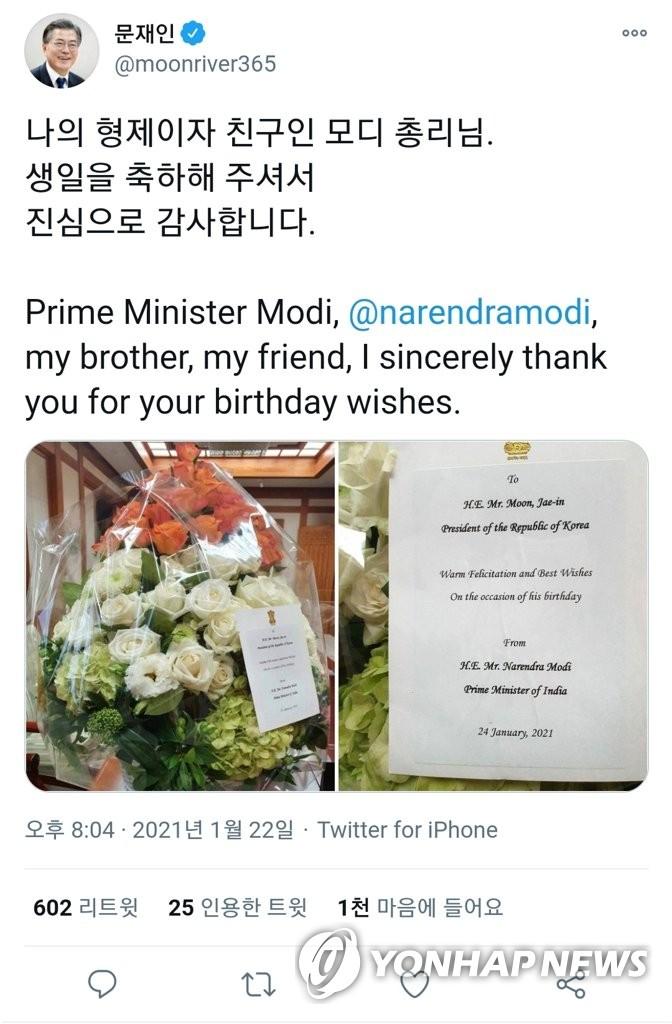 文在寅迎69岁生日 多国首脑送来祝福