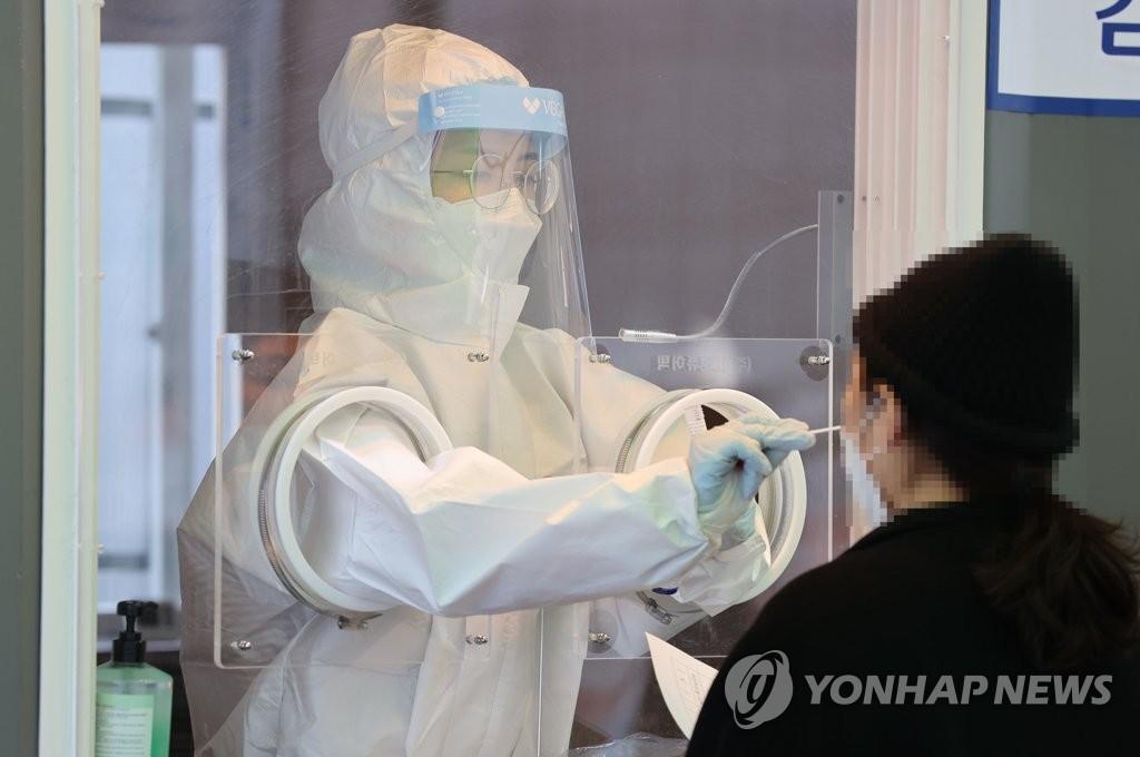 病毒检测 韩联社