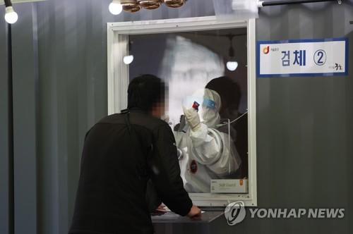 简讯:韩国新增437例新冠确诊病例 累计75521例