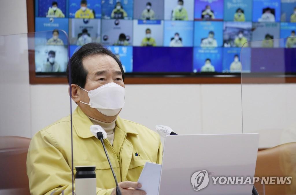 韩国报告首例宠物感染新冠病毒病例