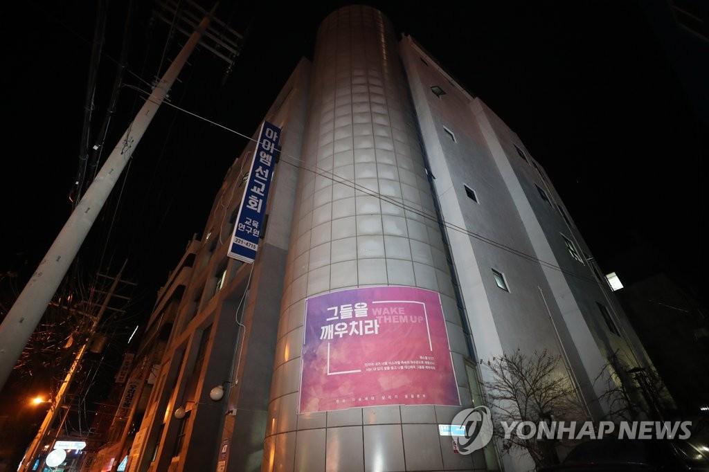 资料图片:位于大田市的宗教教育设施IEM国际学校 韩联社