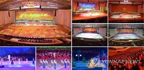 朝鲜劳动党八大系列活动历时20天结束