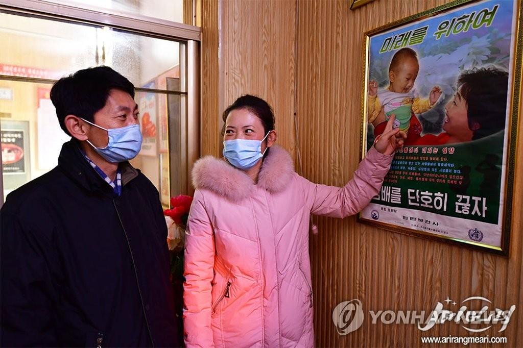 朝鲜禁烟海报