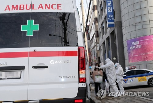 详讯:韩国新增354例新冠确诊病例 累计75875例