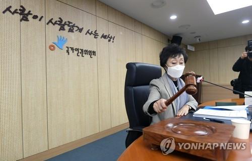 韩人权委认定前首尔市长不当言行属性骚扰