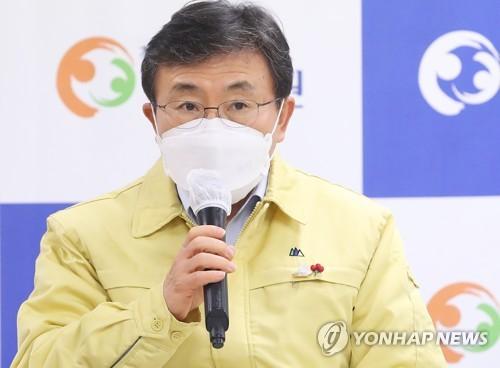 韩福祉部长接触确诊病例自我隔离 初检呈阴性