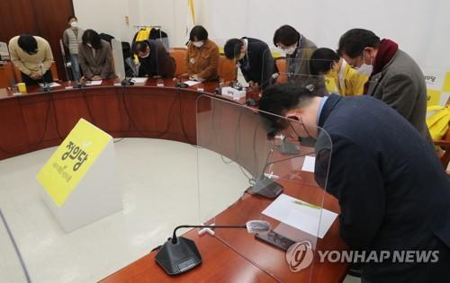 正义党就党首涉性骚扰道歉