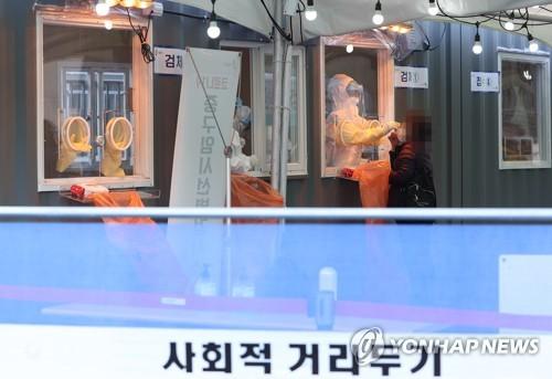 详讯:韩政府延至本周末公布防疫响应措施调整方案