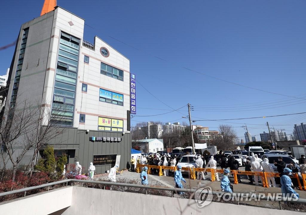 韩大田光州宗教教育设施相关病例增至323例