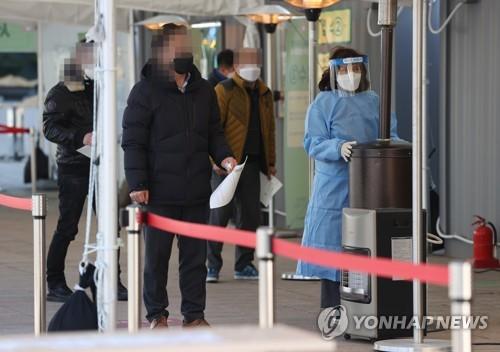 简讯:韩国新增497例新冠确诊病例 累计76926例