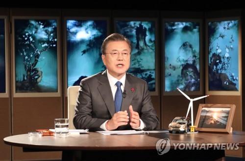 文在寅世界经济论坛演讲:韩国进入攻克疫情阶段