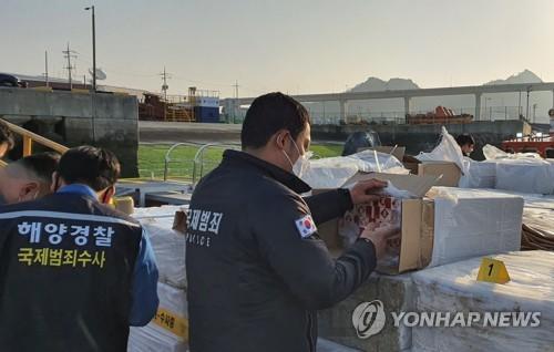 韩海警破走私中国香烟案