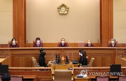 韩宪院裁决涉高官犯罪调查处请愿
