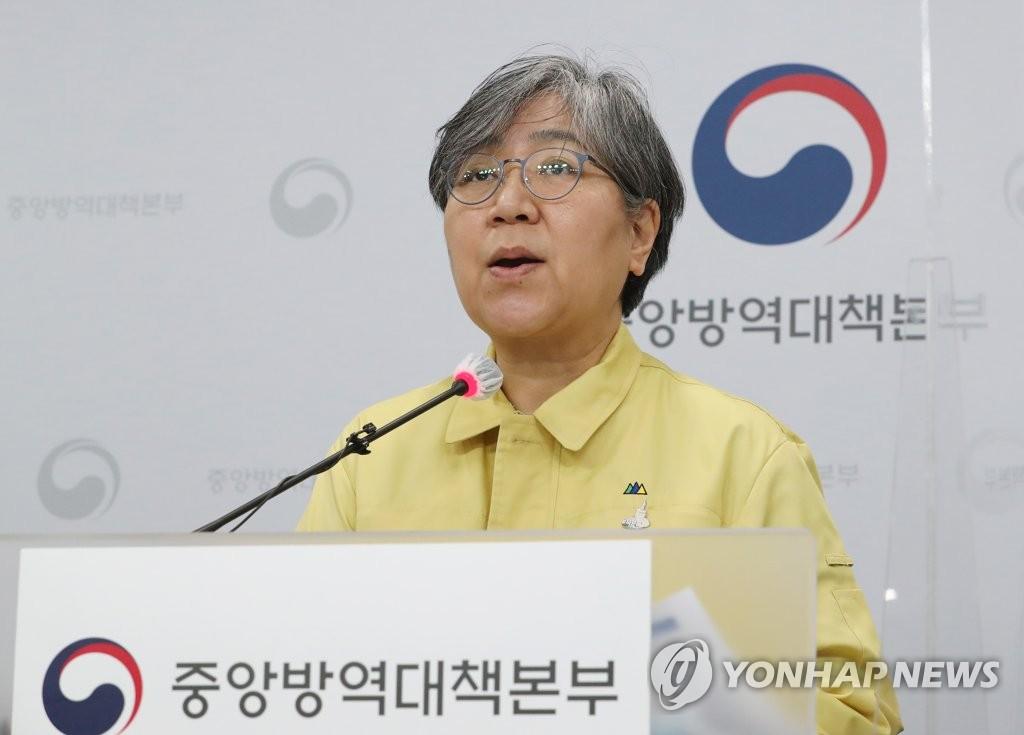 韩国抗疫医护人员将接种首批辉瑞新冠疫苗