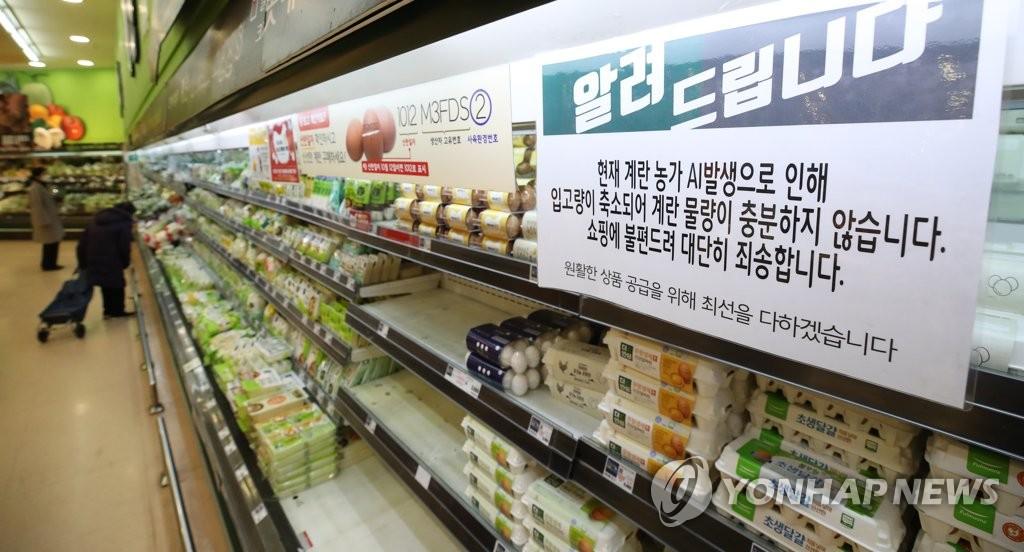 详讯:韩国1月CPI同比上涨0.6%