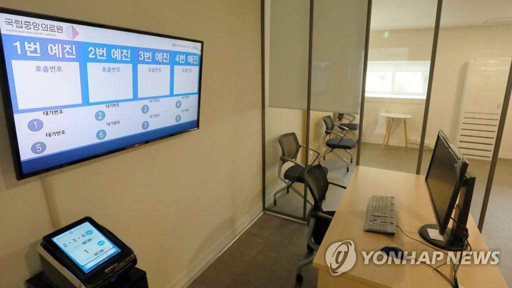 资料图片:中央预防接种中心 韩联社