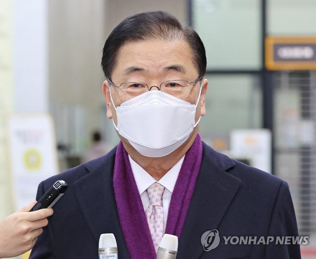 韩候任外长:将以终战宣言重燃半岛和平进程希望