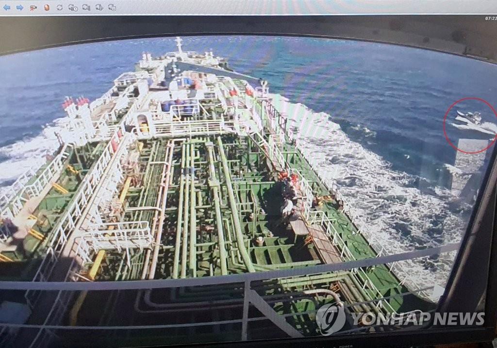 韩外交部:被冻结油钱有望为伊朗缴联合国会费