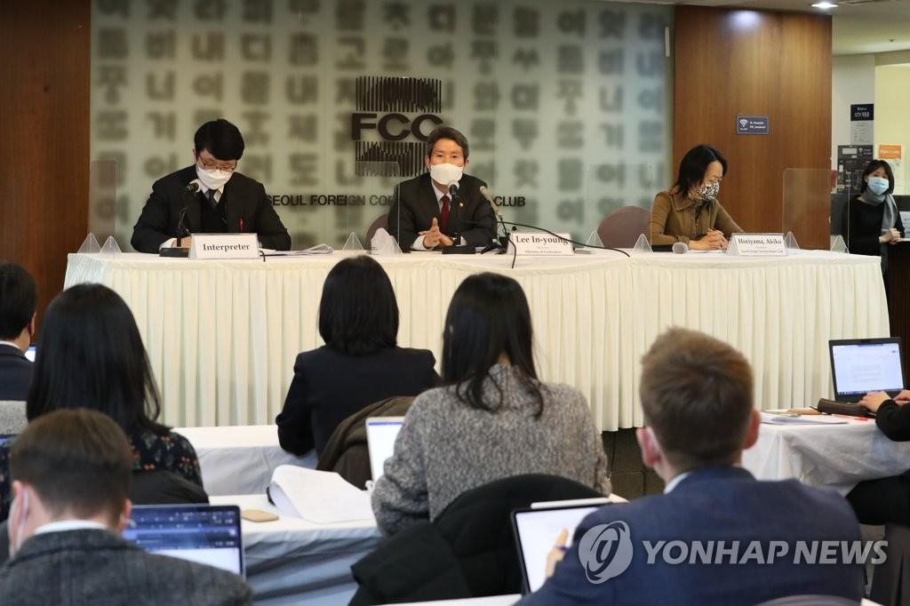 2月3日,在首尔新闻中心,韩国统一部长官李仁荣与外媒记者座谈。 韩联社/统一部供图(图片严禁转载复制)