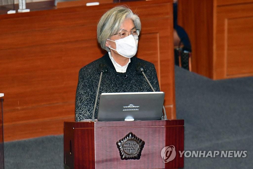 韩外长:韩美总统通话合拍气氛友好