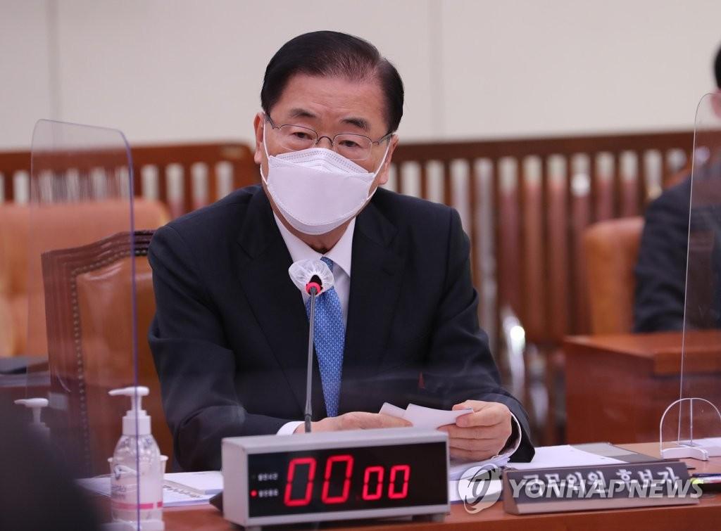 详讯:韩候任外长称韩美正就联演问题密切磋商
