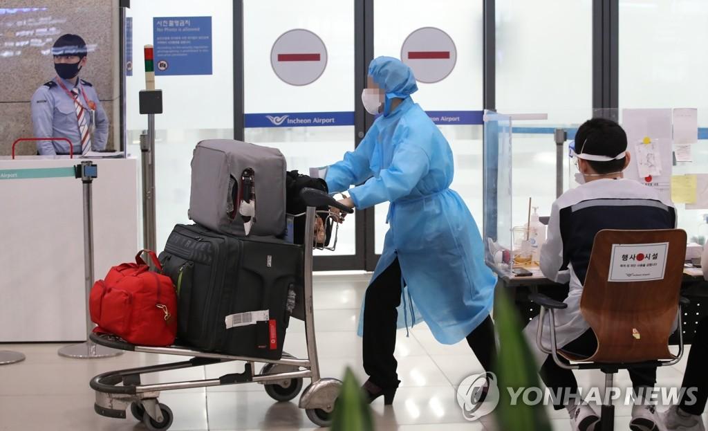 韩国警惕境外新冠变异病毒蔓延势头