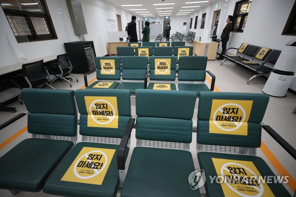 资料图片:图为国立中央医疗院中央预防接种中心等候区,摄于2月6日。 韩联社