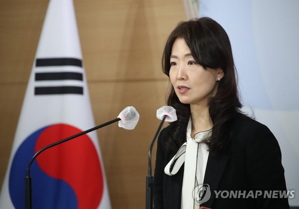 资料图片:韩国统一部发言人李钟珠 韩联社