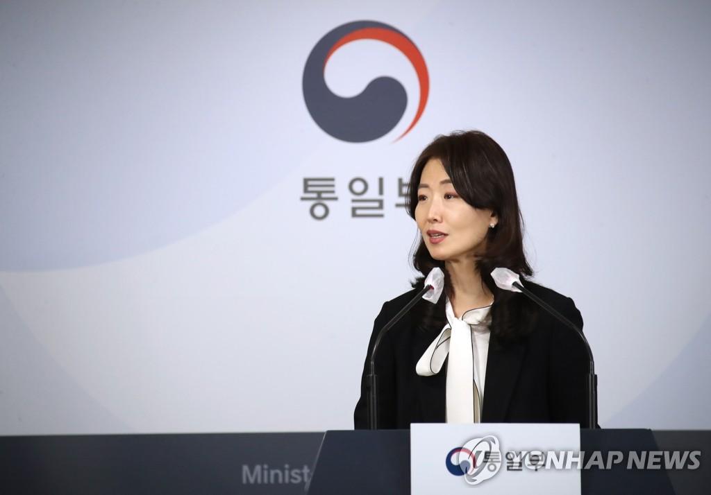 韩统一部:将持续寻求各种机遇推动和平进程